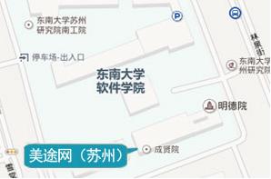 苏州公司地图